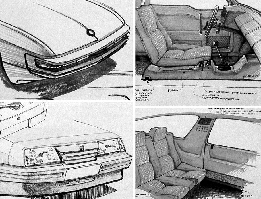 На этом первый этап разработки ВАЗ-2108 ИКС завершился.  История эта имела продолжение, рассказ о котором выходит за...